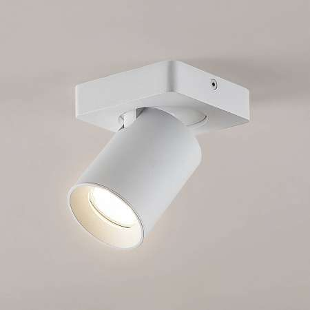 Arcchio Arcchio Leevya stropná lampa 1-pl. hranatá biela