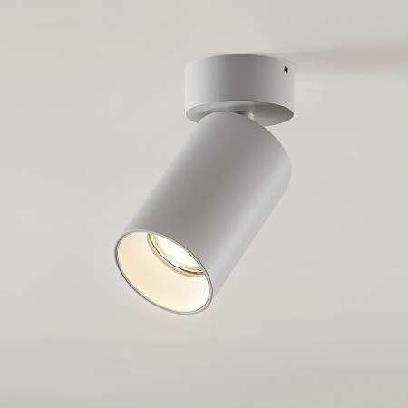 Arcchio Svetlo Brinja GU10 biela 1-pl. okrúhle