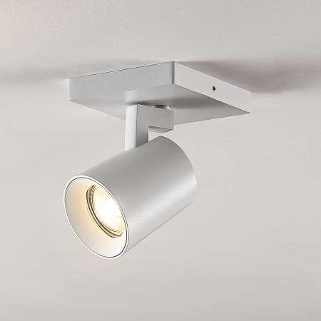Arcchio Svetlo Iavo, nastaviteľné, biele 1-plameňové