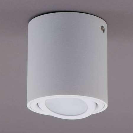 Briloner Stropné LED svietidlo 7119 s GU10 LED, biele