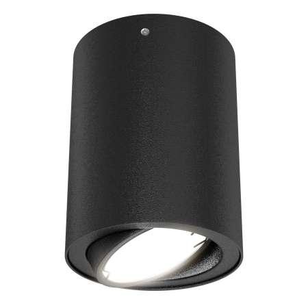 Briloner Stropné LED svietidlo 7119 s GU10 LED, čierne