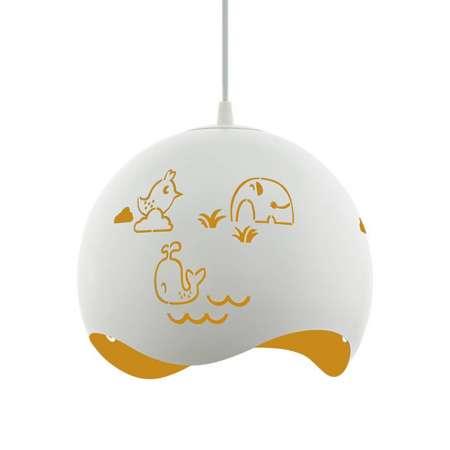 EGLO Závesná lampa Laurina perforovanie žlto-biele