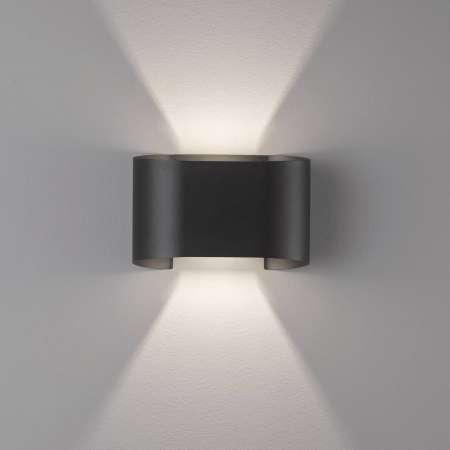 FISCHER & HONSEL Nástenné LED svietidlo Wall 2-pl. Okrúhle, čierne
