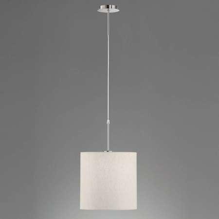 FISCHER & HONSEL Závesná lampa Marie textilné tienidlo piesok Ø30cm