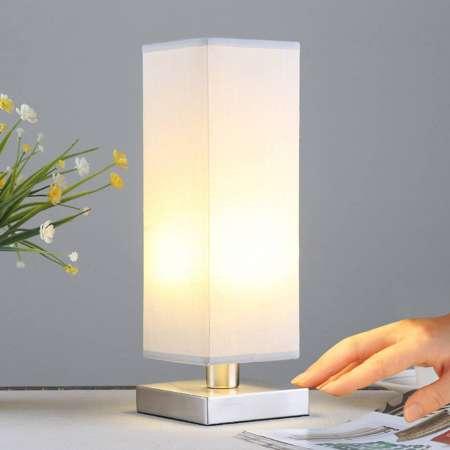 Lindby Juina textilná nočná lampička svetlá sivá