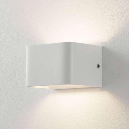 Lucande Lucande Sessa LED nástenná lampa 13 cm biela