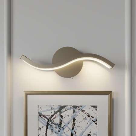 Lucande Lucande nástenné LED Mairia tvar vlny stmievateľné