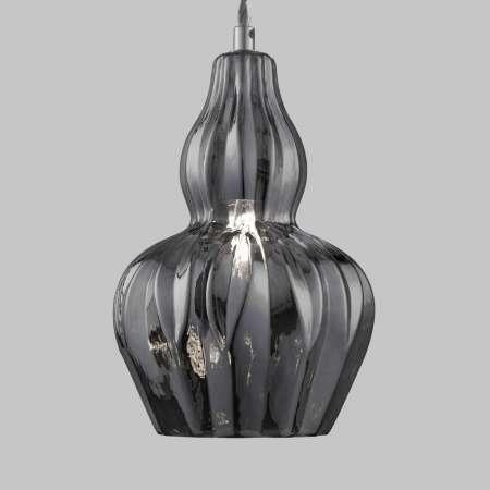 Maytoni Závesná lampa Eustoma so zrkadlovým tienidlom