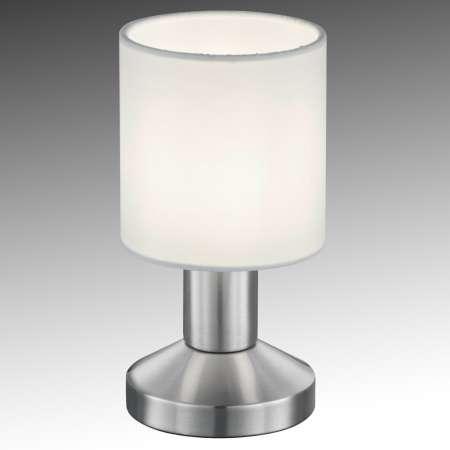 Trio Lighting Textilná stolná lampa Garda s bielym tienidlom