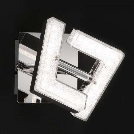 Wofi Lesklé chrómové nástenné LED Lea, nastaviteľné