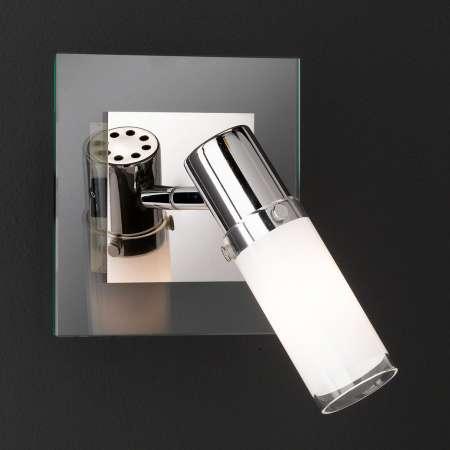 Wofi Nástenné svietidlo Marco tienidlo sklo 1-plameňové